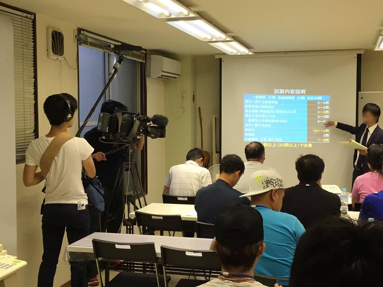 「NHKおはよう日本」にて取材・放映されました!